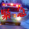 請求書大公開!アメリカの救急車に乗ったら5000ドル超えだった