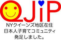qjip_logo_710