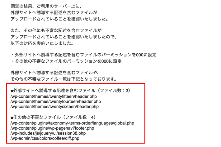 malware10
