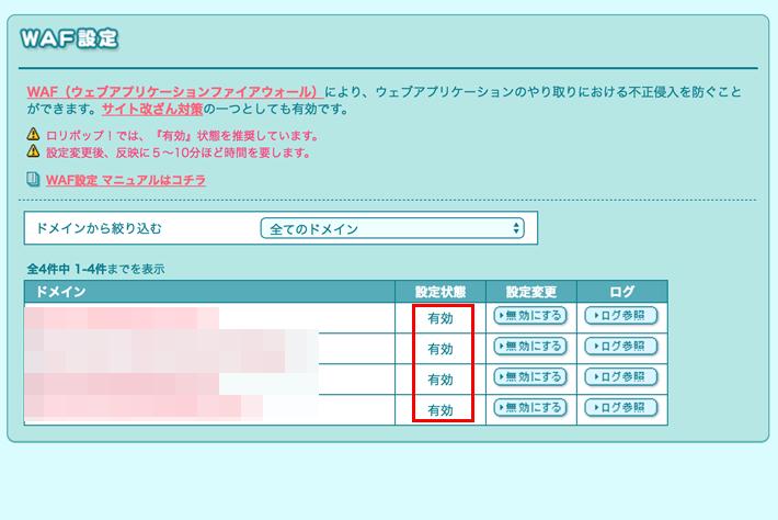 malware11