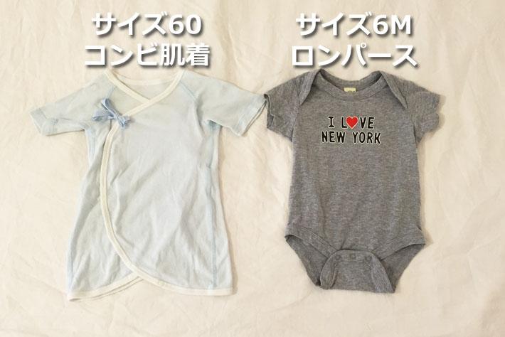 baby05